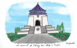 Chiang Kai Shek Memorial in Taipei 台北中正紀念堂 © 2018, KeQiaoEn All Rights Reserved