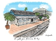 Old Japanese colonial Train station of Jiji, Nantou 南投集集火車站 © 2018, KeQiaoEnAll Rights Reserved