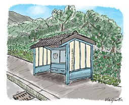 Bus station near Pingding Old Canal Trail, Yangmingshan 陽明山坪頂巴士站 © 2018, KeQiaoEnAll Rights Reserved
